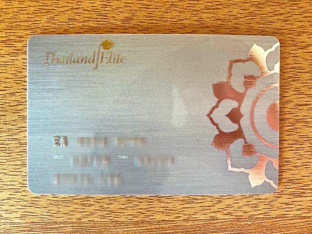 タイランドエリートのメンバーIDが記載されたカード